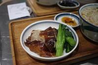 香港CHOP CHOP 食神叉焼 - 旅の備忘録