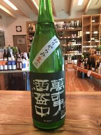 日本酒いろいろ入荷 - 酒のきまた日記