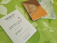 手漉き和紙御朱印帳のディプロマ - HANATSUDOI