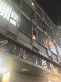 展示&トーク「か木くけこどもの家」に参加して - 5'st...ゴダッシュエスティ一級建築士事務所