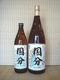 奈良萬酒未来フェス - 大阪酒屋日記 かどや酒店 パート2