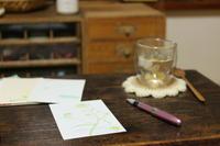 ゆっくりお手紙を書く時間... - キラキラのある日々