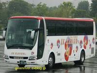 IK観光バス足立230あ5124 - 注文の多い、撮影者のBLOG