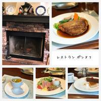 暖炉のあるレストラン - ひとりあそび