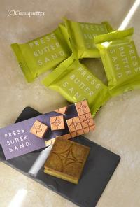 Limited Edition KYOTO PRESS BUTTER SAND - Chouquettes