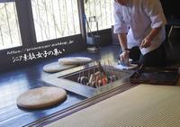 続きです~和田屋でのアトラクション&私のお魚の頂き方(食べ方) - ♪Princess Craft  シニア素敵女子の集い