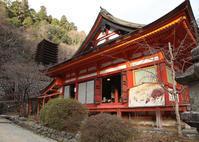 桜井市談山神社絵馬 - 魅せられて大和路