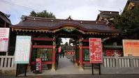 大杉神社2@茨城県 - 963-7837
