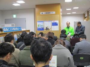 1月18日(金) 株式会社PEJ 様(韓国の議員の方々) - おおさかATCグリーンエコプラザ ブログ