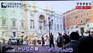 ブラタモリ、ローマ編後半♪ - ローマより愛をこめて