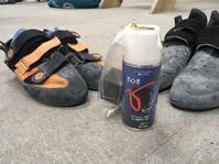 シューズクリーナーーーー - CLIMBING GYM & SHOP OD ~福岡県・宗像市のクライミングジム~
