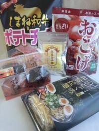 島根物産展島根県物産観光館のお楽しみ袋 - 東京ライフ