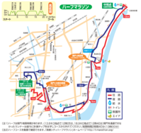 高槻シティハーフマラソンのレースペース - My ブログ