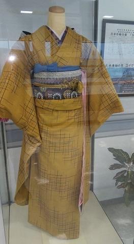 久米島紬 - 藍。の着物であるこう