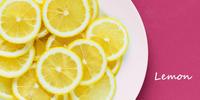 お休み明けのリセットと感染予防に~レモン~ - tecoloてころのブログ