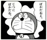 各々諸事情2755 - 風に吹かれてすっ飛んで ノノ(ノ`Д´)ノ ネタ帳