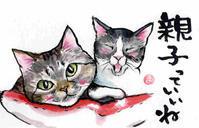 こはるちゃん と うたちゃん - まゆみのお絵描き絵手紙