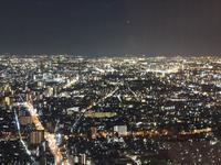 SPGホテル三昧 in OSAKA~大阪マリオットクラブラウンジのごはん - しあわせオレンジ