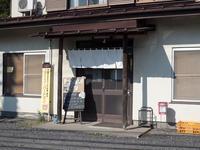 松本ラーメン日記4杯目 - 美容室ネロ オフィシャルブログ