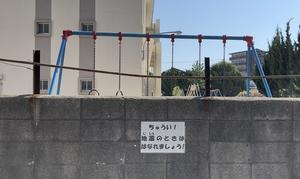 じわじわ崩る 百留ななみ - 南の魚座 福岡短歌日乗