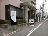 ホテル福屋 - 鹿っちゅんの食べ歩き日誌