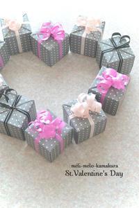 ◆もうすぐSt.Valentine's Day♡ラッピングオーダー承ります - フランス雑貨とデコパージュ&ギフトラッピング教室 『meli-melo鎌倉』