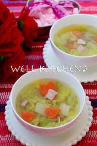 そんなに食べてしまったの?優しく胃もたれしないのよコンソメ生姜スープ - 家族みんなのニコニコごはん