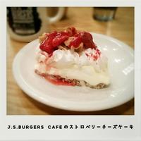 アメリカンなチーズケーキ - ・空色くれよん・