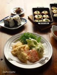 鶏天、糸島野菜の天ぷらと、椎茸の味噌チーズ焼き - Cache-Cache+