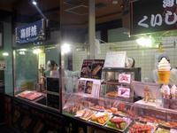 """海ほたると松戸富田製麺へ行く。 - 女性ゲームプロデューサーの""""旨い""""を探す大冒険「メシクエLV34」"""