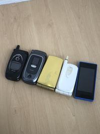 使わなくなった携帯電話をお買取します! - 買取専門店 和 店舗ブログ