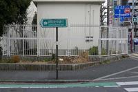 練馬主要区道44号線 関町庚申通り 終点 - Fire and forget