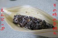黒豆納豆 - doppler