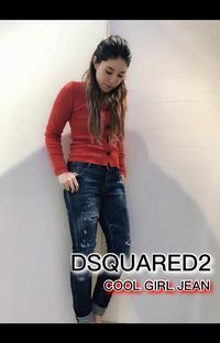 「DSQUARED2ディースクエアード」デニム入荷しました。 - UNIQUE SECOND BLOG