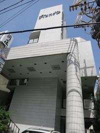 プラネットビルテナント募集 - 福岡の良い住まい