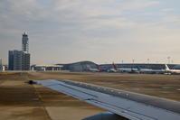 関西国際空港での撮影 その1 機内からの撮影 - 南の島の飛行機日記