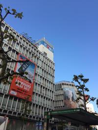 サンイデー渋谷ワークショップ H31.1 - あさぎや通信
