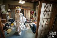 2018/12/24自宅で花嫁のすすめ - 「三澤家は今・・・」