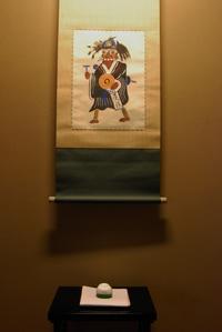 如月節分の室礼 - ハレの日は椿亭の料理でおもてなし   公式weblog