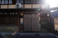 橋本遊郭跡散策其の二 - デジタルな鍛冶屋の写真歩記