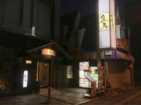 魚民 香川県丸亀市のお店 - 鹿っちゅんのブログ活動