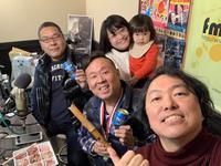 サイバージャパネスク 第619回放送(2019/1/15) - fm GIG 番組日誌