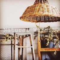古いものと暮らす新しい1ページへ・・・ - Naturalwarmth. FEEL