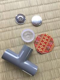 畳ヘリくるみボタンと職人気質 - ビバ自営業2