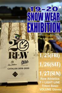 19-20 rew/volume EXHIBITION - amp [snowboard & life style select]