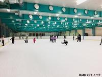 アイススケート初体験 - 金沢市 床屋/理容室「ヘアーカット ノハラ ブログ」 〜メンズカットはオシャレな当店で〜