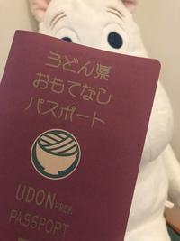 愛しのうどん県♡高松空港 編 - ステキな暮らしLabo.