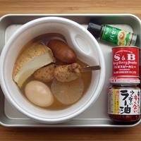 OTONA SALONE コンビニおでんでスープカレー - ツジメシ。プロダクトデザイナー、ときどき料理人