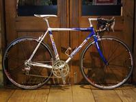 Panasonic Road Bike - KOOWHO News