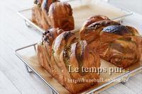 【食パンクラス】抹茶デニッシュ食パン:皆さんお見事な仕上がりでした♪ - Le temps pur  - ル・タン・ピュール  -